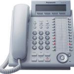 Panasonic KX-NT553X IP rendszerkészülék
